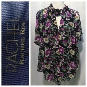 NWOT ~ Rachel Roy Lined Top - Size 1X